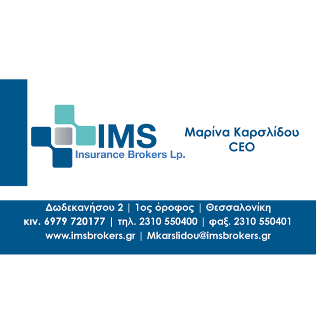 IMS Business Card