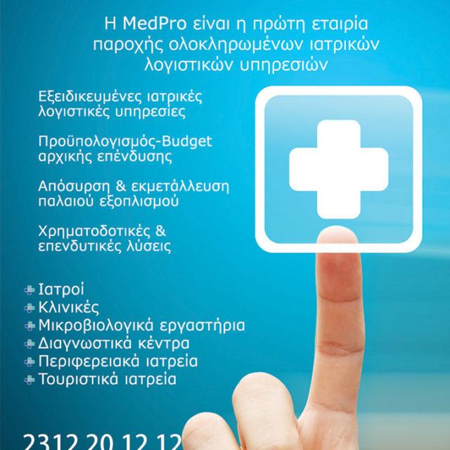 MedPro-Epilisis Flyer