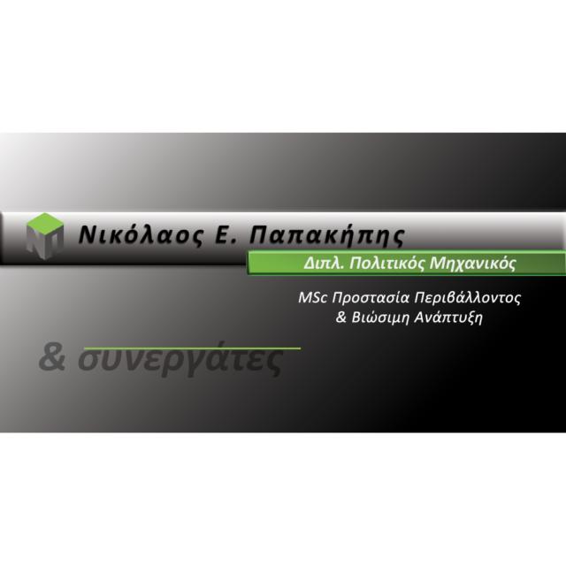 Nikos Papakipis Business Card