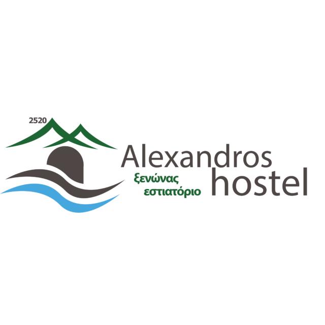 Hostel Αλεξανδρος Logo