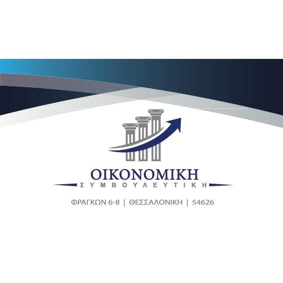 Oikosymb Business Card
