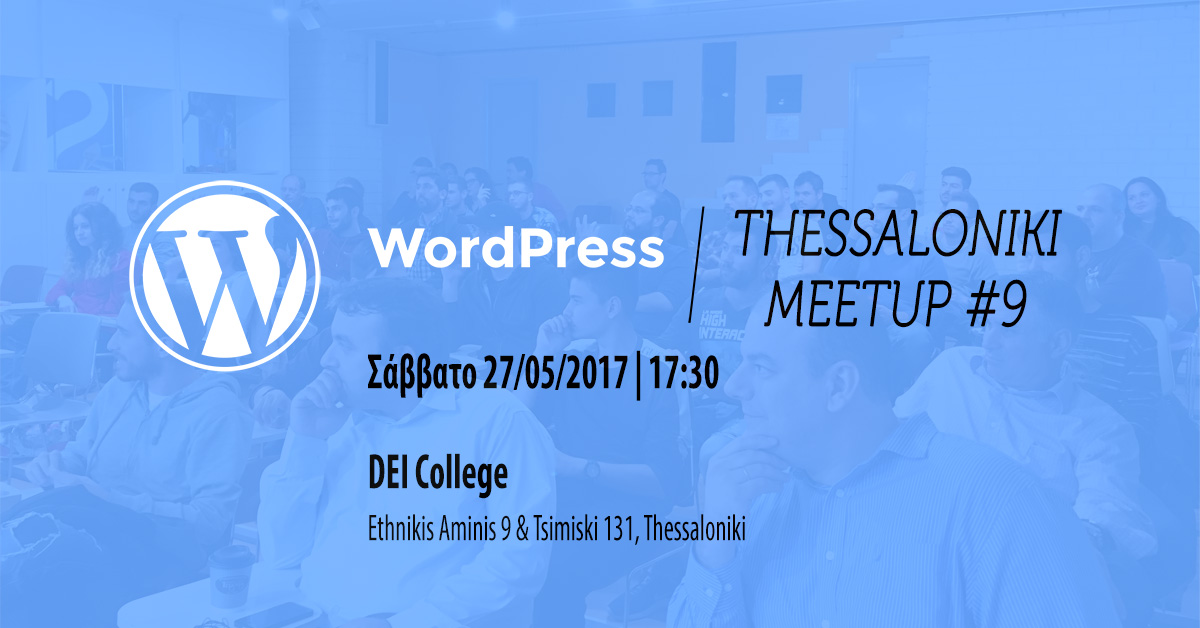 9th WordPress Thessaloniki Meetup