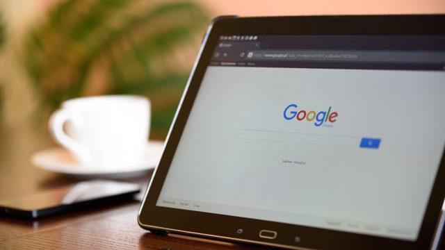 Η δυναμη της Google