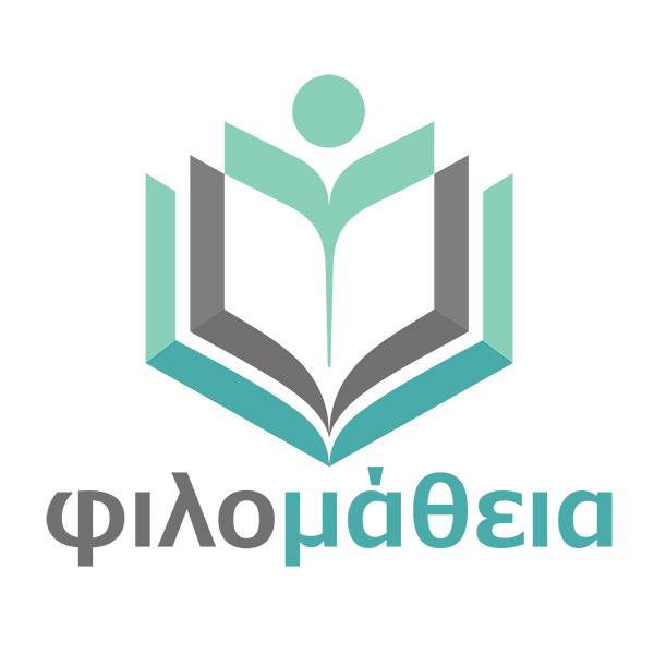 Φιλομαθεια Logo