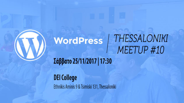 WordPress Thessaloniki Meetup #10