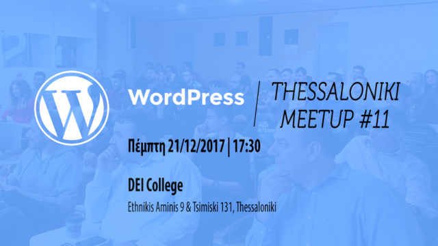WordPress Thessaloniki Meetup #11
