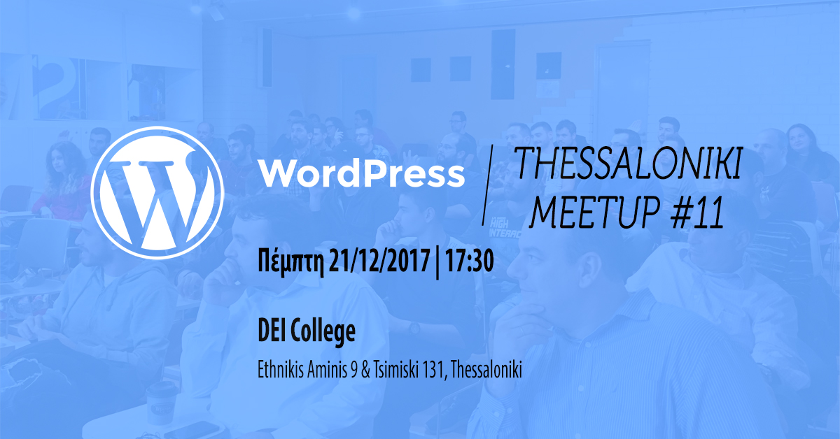 WordPress Thessaloniki Meetup #11