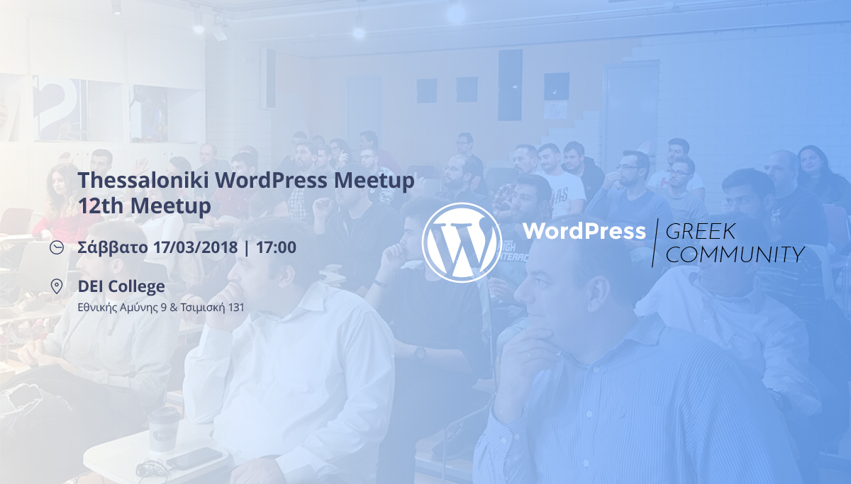 WordPress Thessaloniki Meetup #12