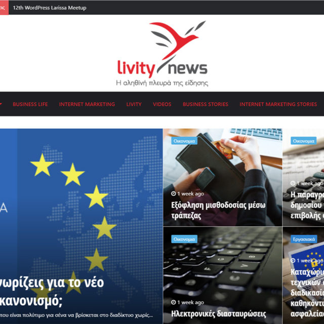 Livity.news