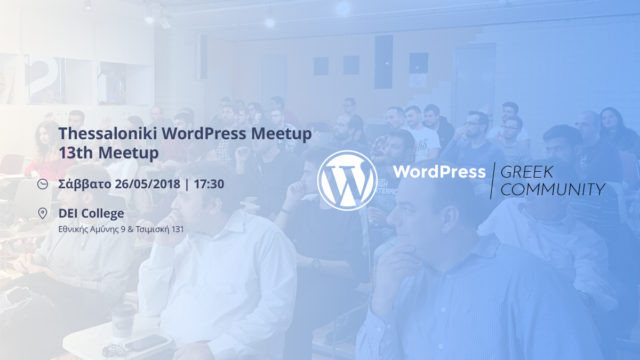 WordPress Thessaloniki Meetup #13