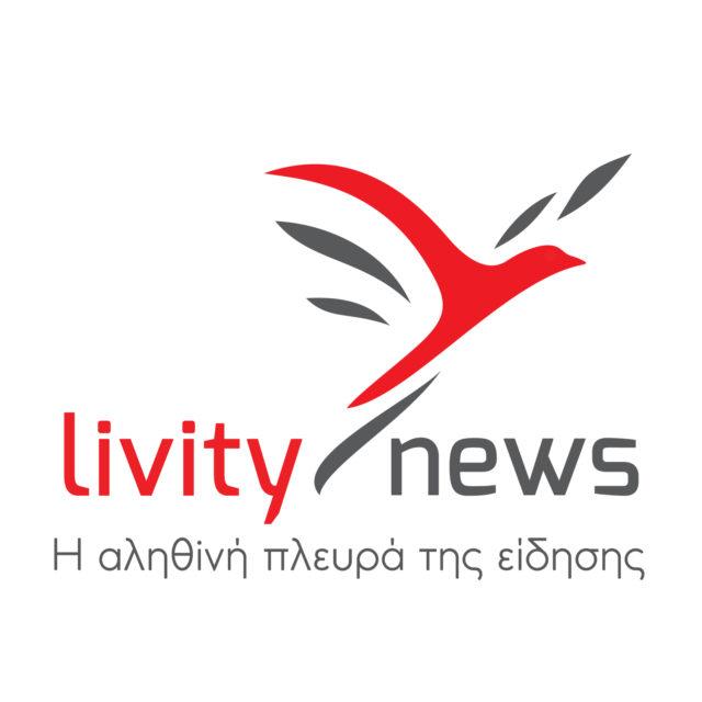 Livity Logo
