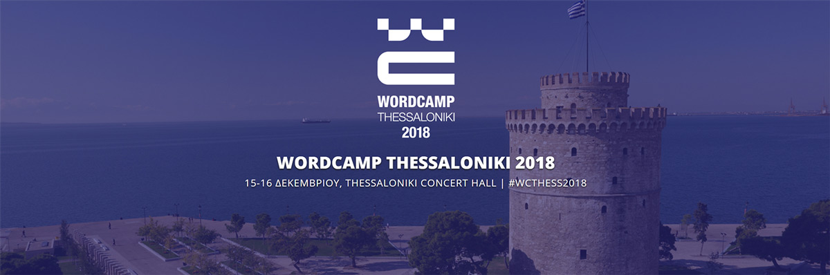 WORDCAMP THESSALONIKI 2018