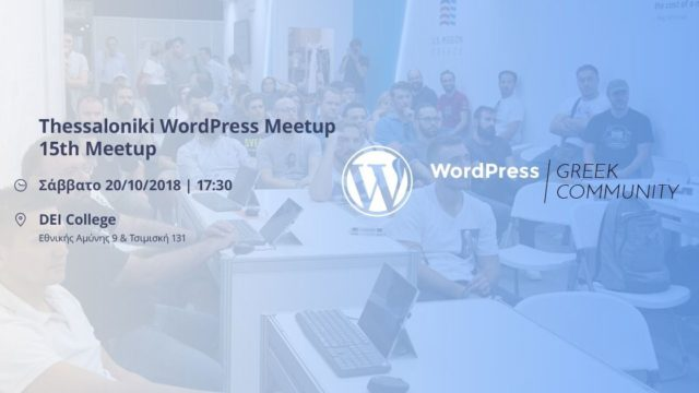 WordPress Thessaloniki Meetup #15