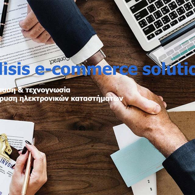 ecommerce.epilisis.net