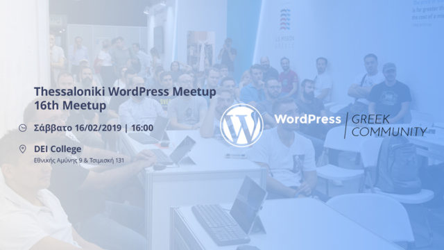 16th WordPress Thessaloniki Meetup