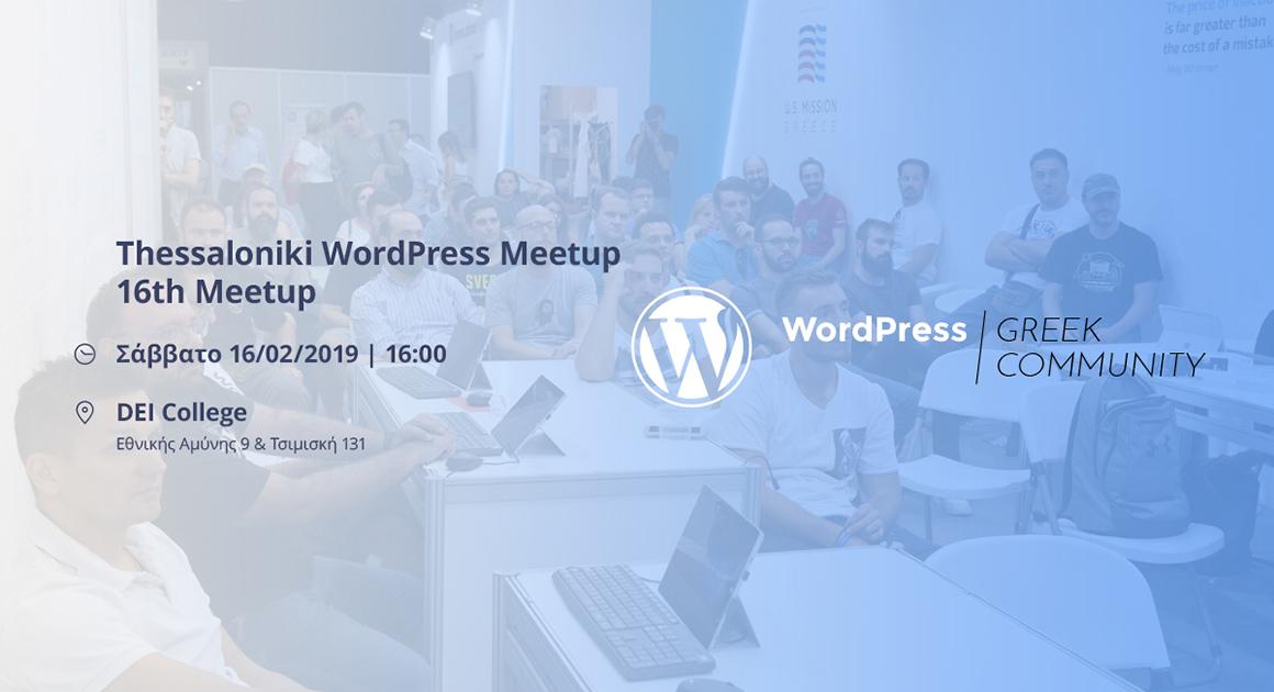 16th WordPress Thessaloniki Meetup
