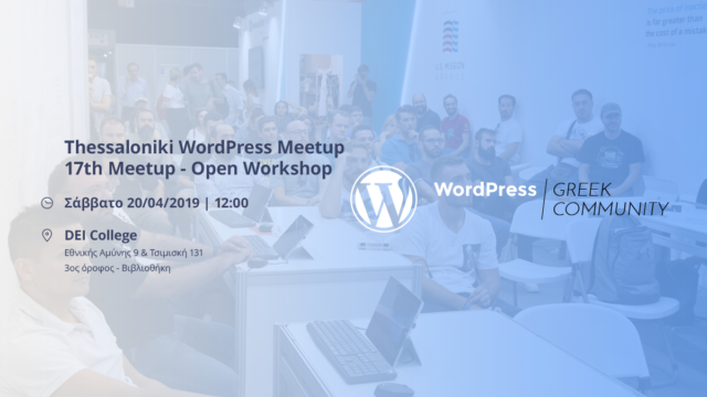 17th WordPress Thessaloniki Meetup – Open Workshop