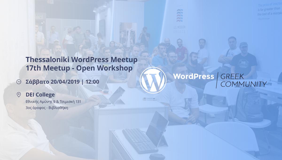 17th WordPress Thessaloniki Meetup – Open Workshop