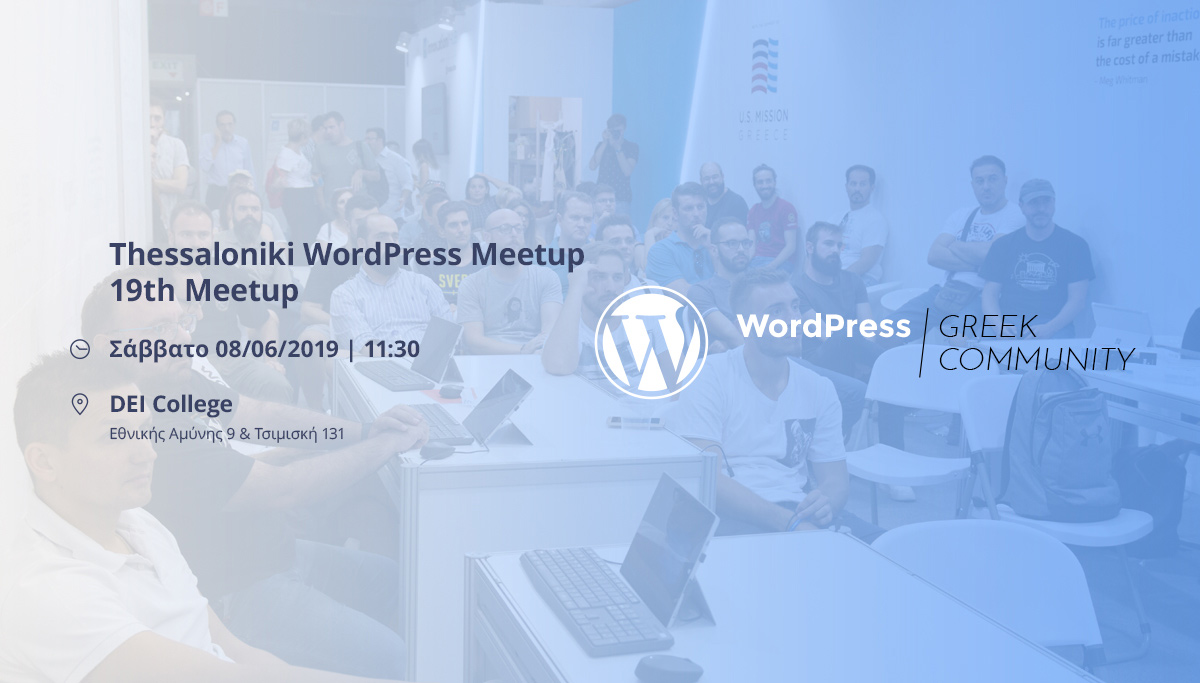 19th WordPress Thessaloniki Meetup