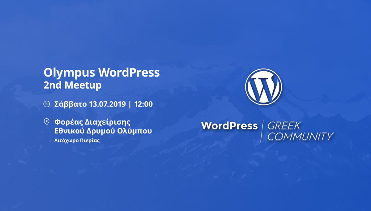 2nd WordPress Olympus Meetup