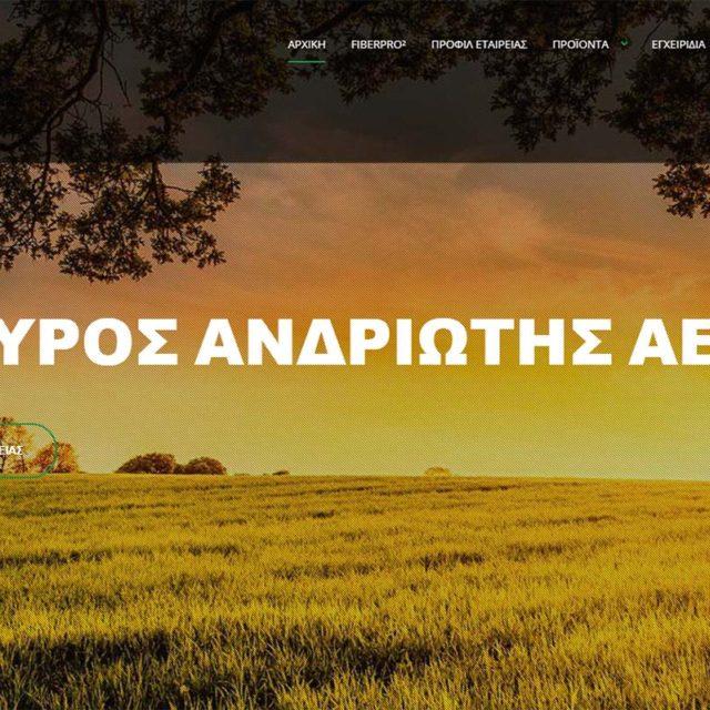 andriotis.eu